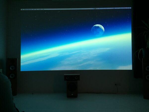 skärm hemmabio
